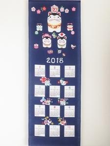 手ぬぐいカレンダー紺S.jpg