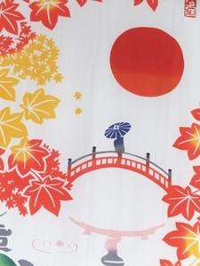 日本庭園上S.jpg