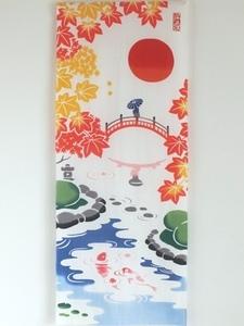 日本庭園S.jpg