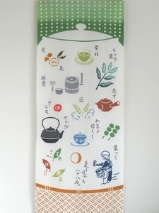 日本茶S.jpg