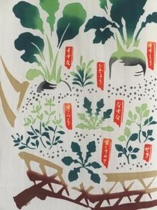 春の七草籠UPS.jpg