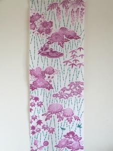 春夏秋冬紫S.jpg