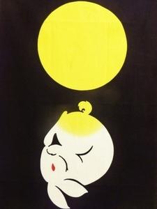 月見うさぎ上S.jpg