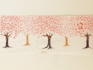 桜の翁S.jpg