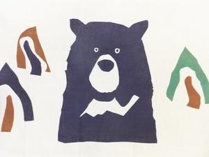 水芭蕉と熊UPS.jpg