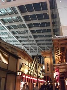 江戸小路1.JPG