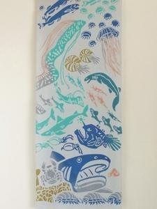 深海魚S.jpg