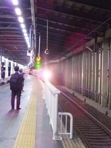 現美新幹線1.jpg