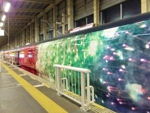 現美新幹線3.jpg