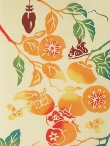 甘柿渋柿上S.jpg