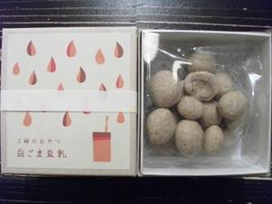 白ごま豆乳.jpg
