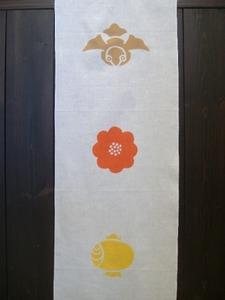 福良雀椿小槌.JPG