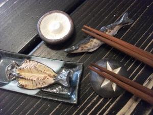 秋の味覚の箸置き.JPG