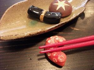 箸置き三品2.JPG