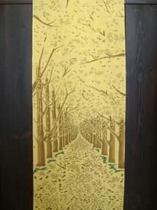 銀杏並木.JPG