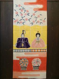 雛桃の花.JPG