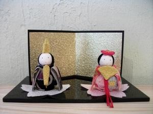 雛桜.JPG