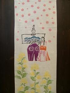 雛菜の花.JPG