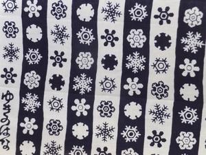 雪の華UPS.jpg