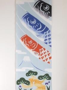 鯉のぼりS.jpg