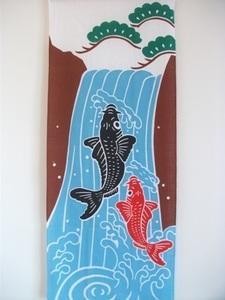 鯉の滝登り.JPG