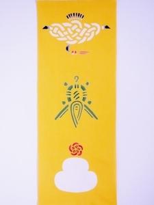 鶴亀鏡餅S.jpg