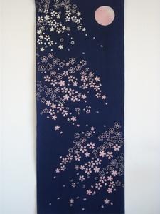S 月下桜.jpg