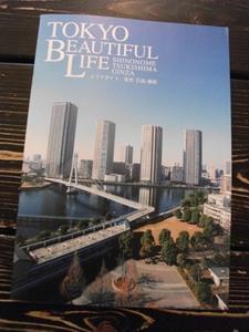 TOKYO BEAUTIFUL LIFE.JPG